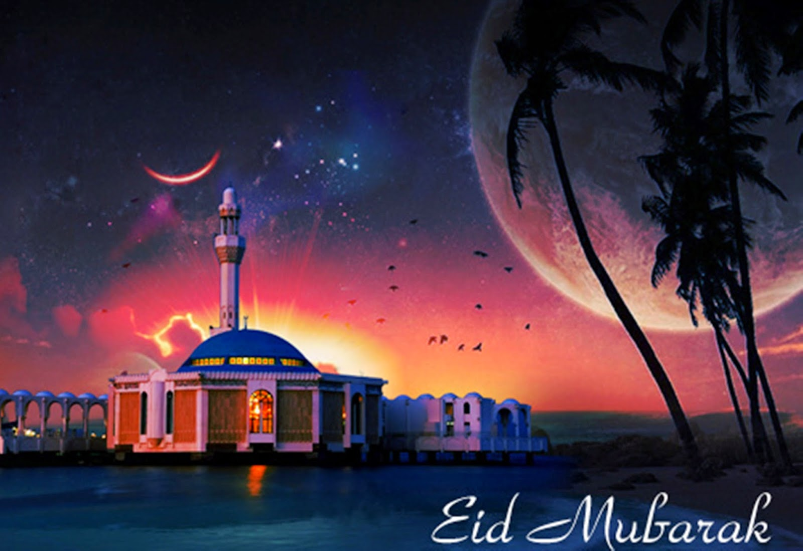 Best Eid Mubarak 2016 Hd Wallpapers
