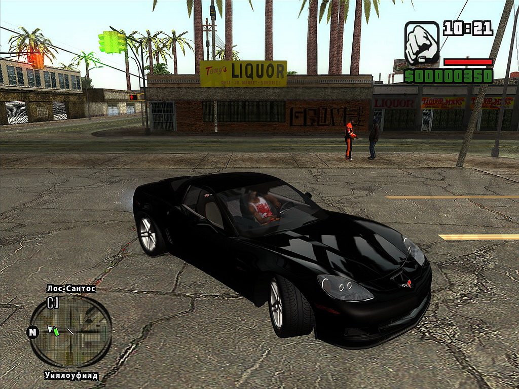 gta san andreas download for windows 7 highly compressed
