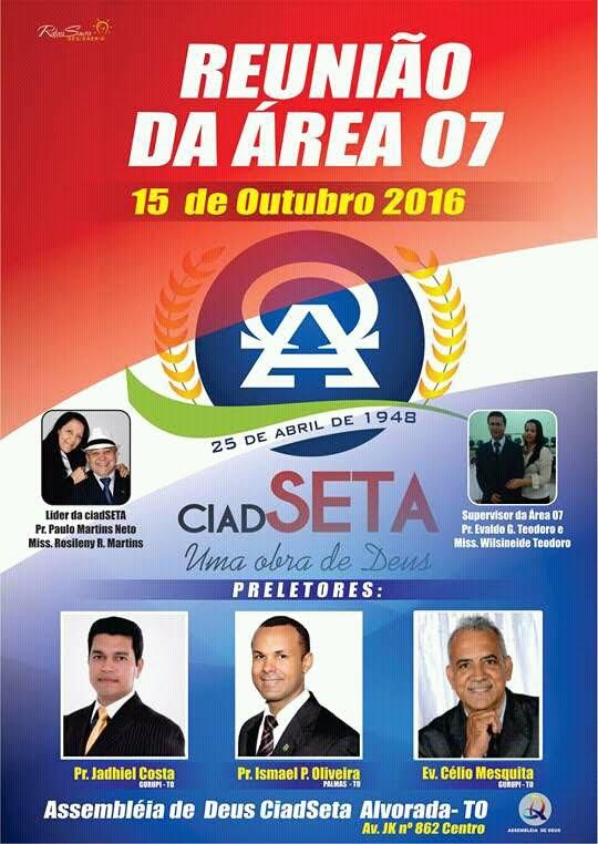 REUNIÃO DA ÁREA 07