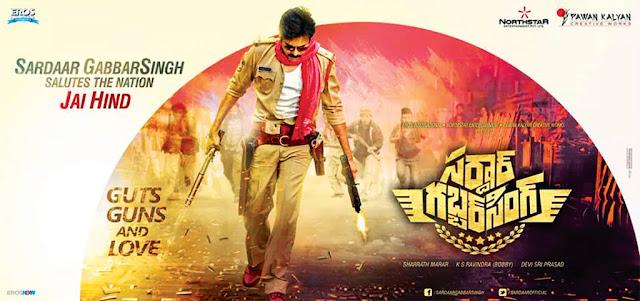 Sardaar Gabbar Singh (Gabbar Singh 2) Telugu Movie