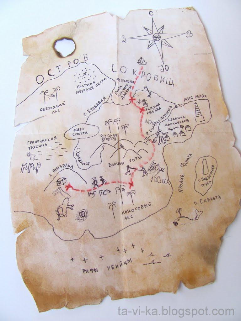 Карта пиратов как сделать