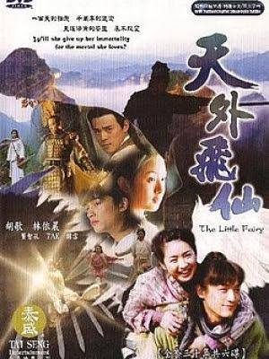 Thiên Ngoại Phi Tiên-The Little Fairy