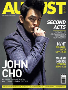 Men's Magazine : August Man