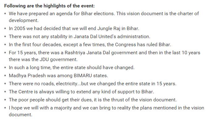 BJP Announce 'vision document' for Bihar polls