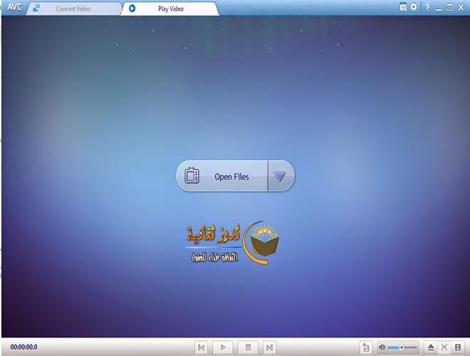 برنامج any video converter عربي