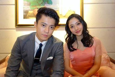 Yu yamada and oguri shun wedding