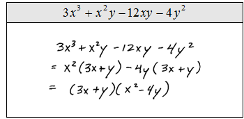 Factoring Special Products Worksheet - Imatei