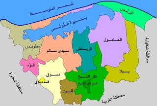 خريطة محافظة كفر الشيخ