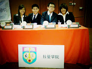 I love ♥ TARC DEBATE TEAM ♥