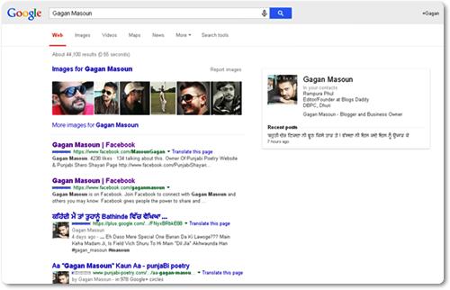 Gagan Masoun Google Search