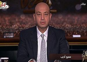 برنامج كل يوم حلقة الأحد 15-10-2017 مع عمرو أديب و حوار مع وزير الخارجية سامح شكري