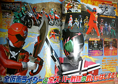 Super Hero Taisen: Riders vs Sentai Starts