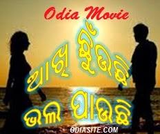 akhi chhunchi bhala pauchhi wallpaper song
