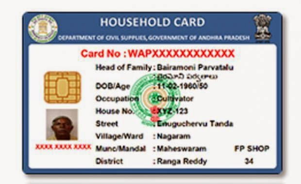 check ration card status by aadhar card