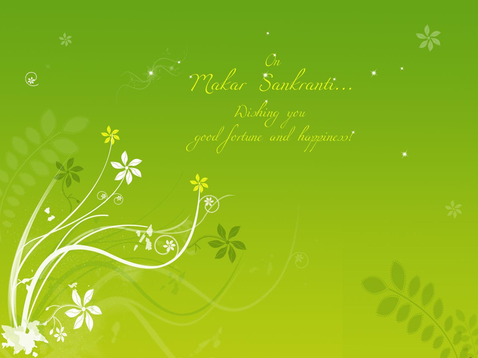 http://2.bp.blogspot.com/-7YcJ_ZCug-w/TxO4j5queiI/AAAAAAAACyM/tb4B3cLkEmU/s1600/Happy-Makar-Sankranti-37.jpg