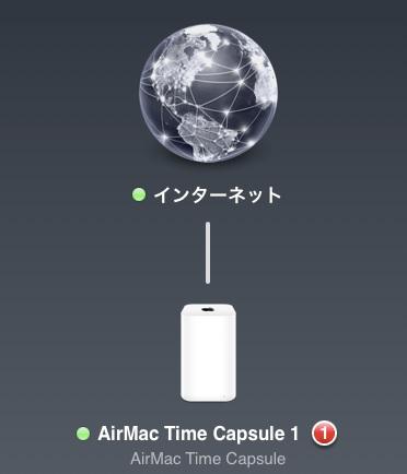 AirMac Time Capsule のアイコンをクリックしてもエラー内容が表示されない場合はそのまま利用して構わない