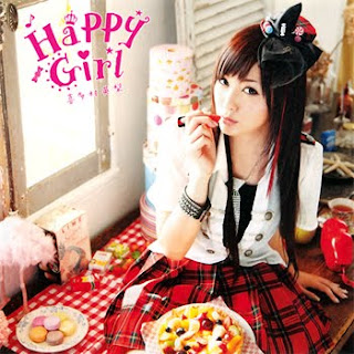 Papa no Iukoto o Kikinasai! OP Single - Happy Girl