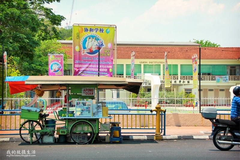 Apong Guan Jalan Burma