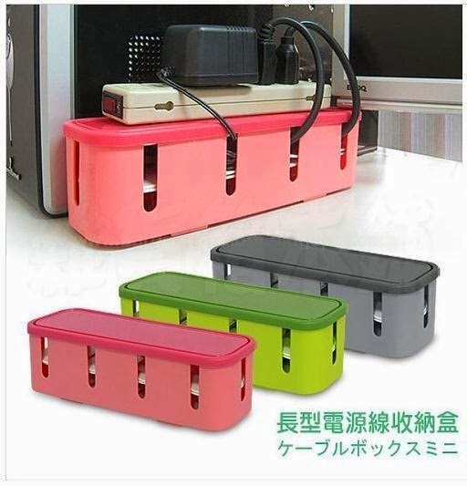DIYGajet: Power Cord/Cable Wire Home Organizer Storage Box - RM16