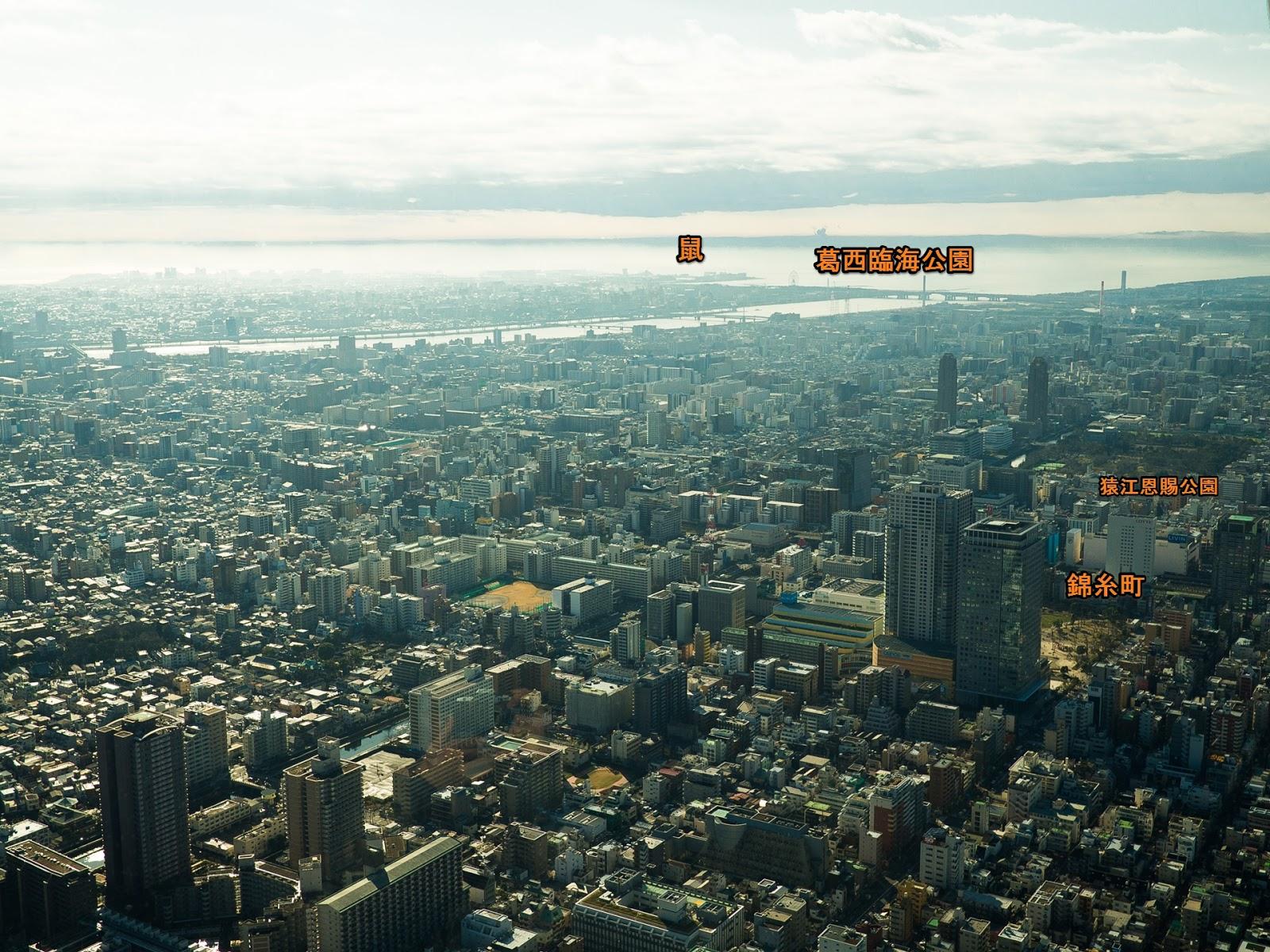 東京スカイツリー展望デッキから、南東方面(葛西方面)の風景