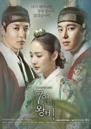 Bảy Ngày Làm Vương Hậu - Seven Day Queen (2017)