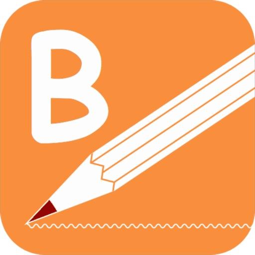 iPhoneのBloggerユーザー必須なMobloggerがアップデートでユーザーの要望を追加!