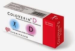 كولوفيرين د Coloverin D | لعلاج نقلصات القولون المصحوبة بالإنتفاخات