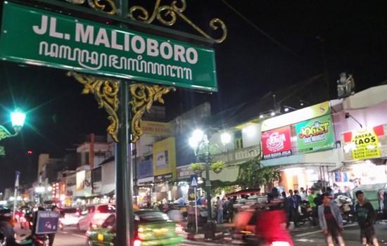10 Oleh-Oleh Khas Jogjakarta Yang Wajib Dibawa Pulang