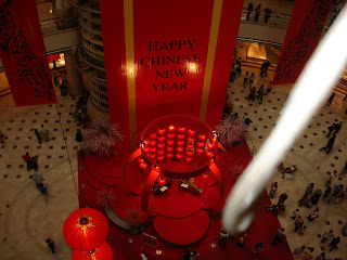 Happy Chinese New Year!  Gong Xi Fa Cai!