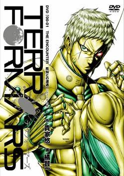 Terra Formars – OVA 1 [DVD 5]
