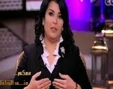 - برنامج معكم  - مع منى الشاذلى - حلقة الجمعه 27-2-2015