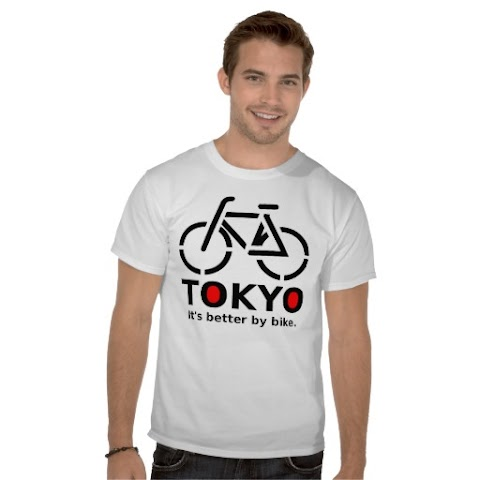 New Tokyo By Bike T-shirts Now Available
