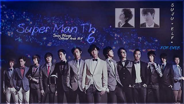 جدول أعمال أعضاء Super Junior