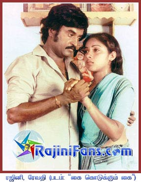 Rajinikanth Pictures 15
