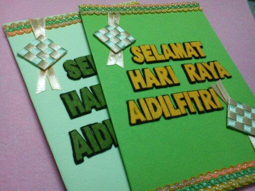 wanimacard *handmade cards from wanima*