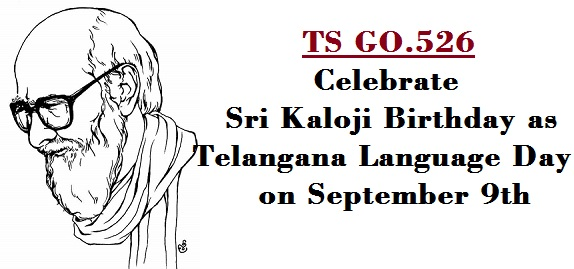 Kaloji Birthday,Telangana Language Day,September 9th