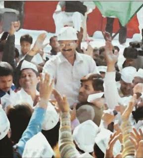 Kejriwal's AAP 2014 Elections
