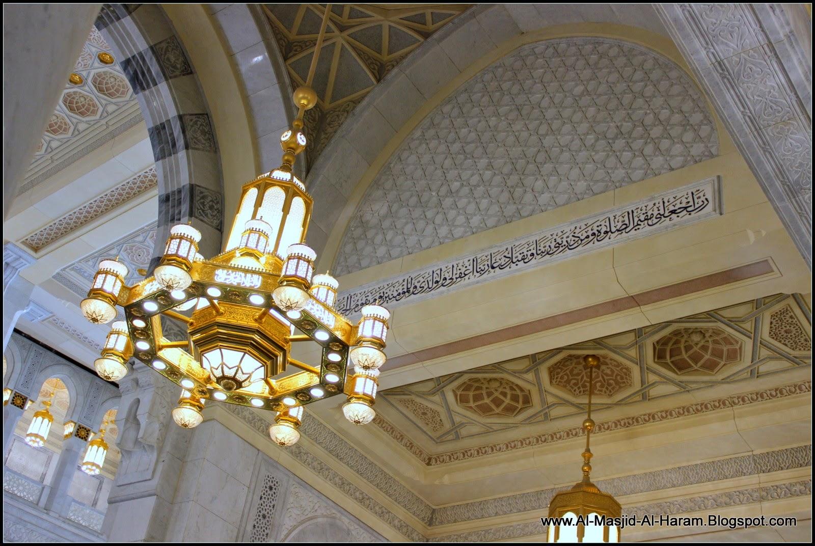 Kaligrafi Masjidil Haram