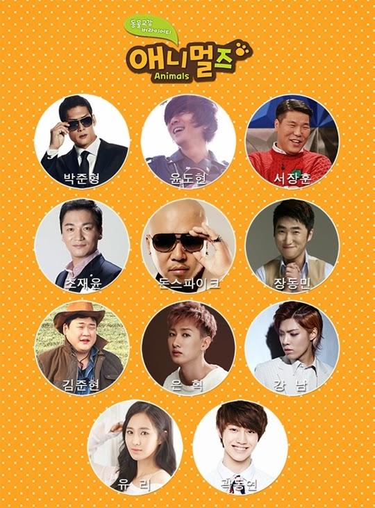 MBC韓綜 Animals