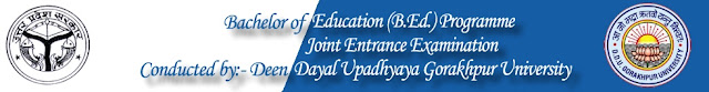 UP BEd Entrance Exam Result 2013
