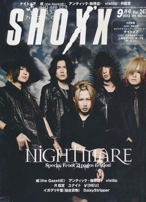 SHOXX (ショックス) September 2013 Nightmare jrock visual kei