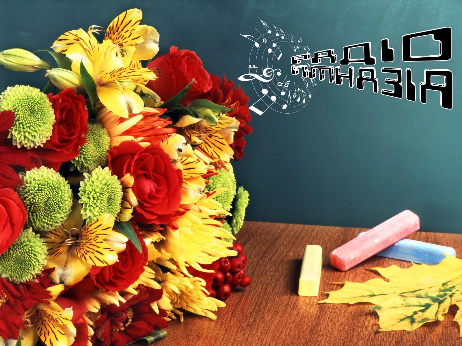 Поздравления к дню учителя первоклассника