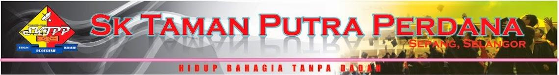 Sekolah Kebangsaan Taman Putra Perdana