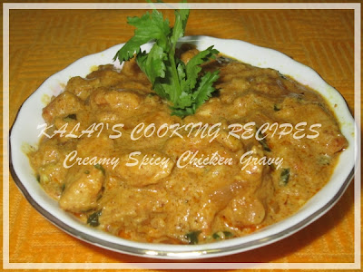Creamy Spicy Chicken Gravy