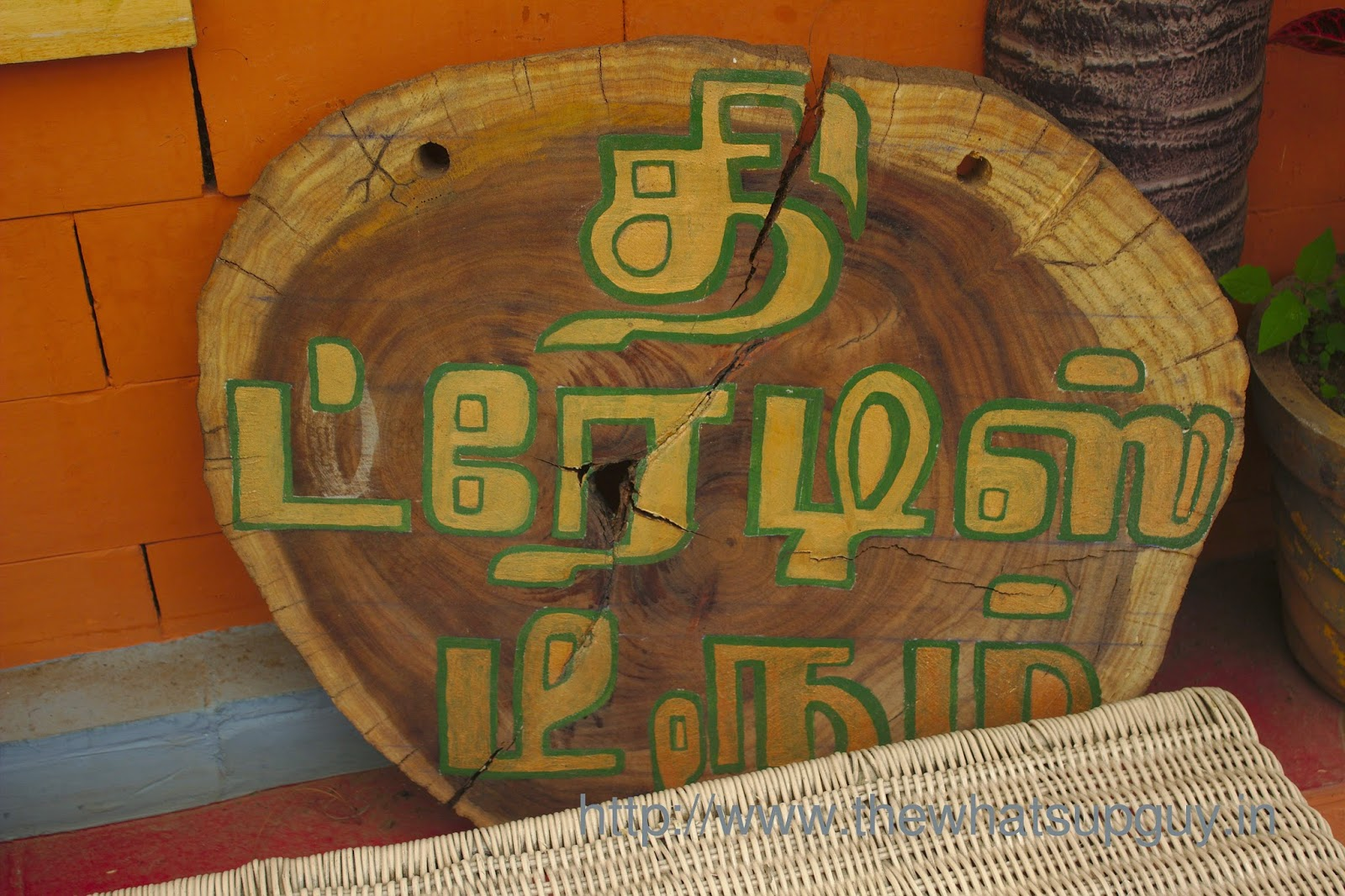 Sign Tredis Tea Room