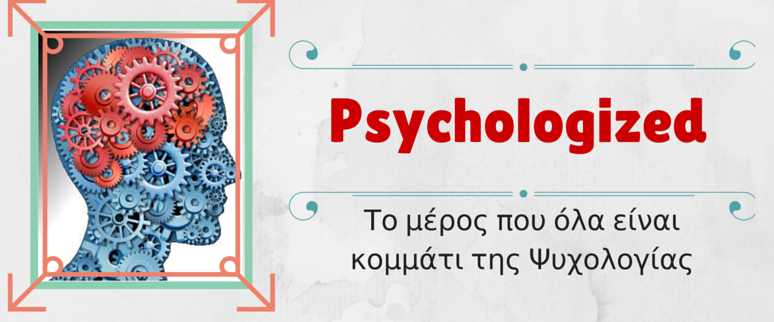 www.psychologized.eu