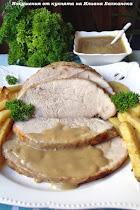 Основни ястия с месо