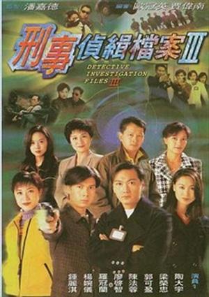Detective Investigation Files III poster Hồ Sơ Trinh Sát 3