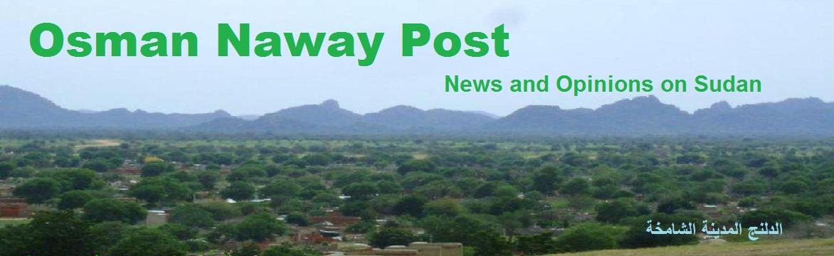 Osman Naway Post