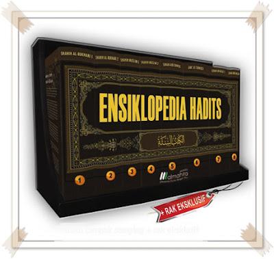 Edisi Lengkap Ensiklopedia Hadits Almahira